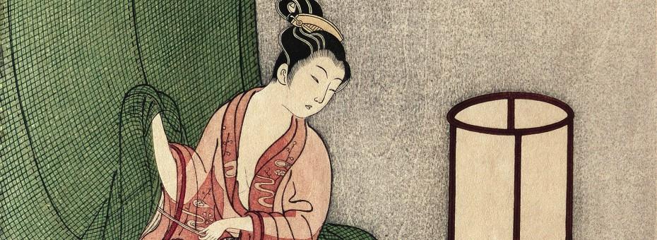 09 - Harunobu, Suzuki - Frau mit Tuch Druck  Rufnummer: 09 Künstler: Suzuki Harunobu Titel: Frau mit Tuch Technik: Druck Rufpreis: 200 €